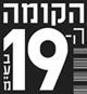 נתנאלה Netanela – זמרת, מלחינה ויוצרת ישראלית